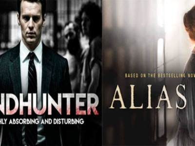 Carteles de ambas series: Mindhunter y Alias Grace