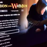 A propósito de: Million Yen Women (serie de una temporada)