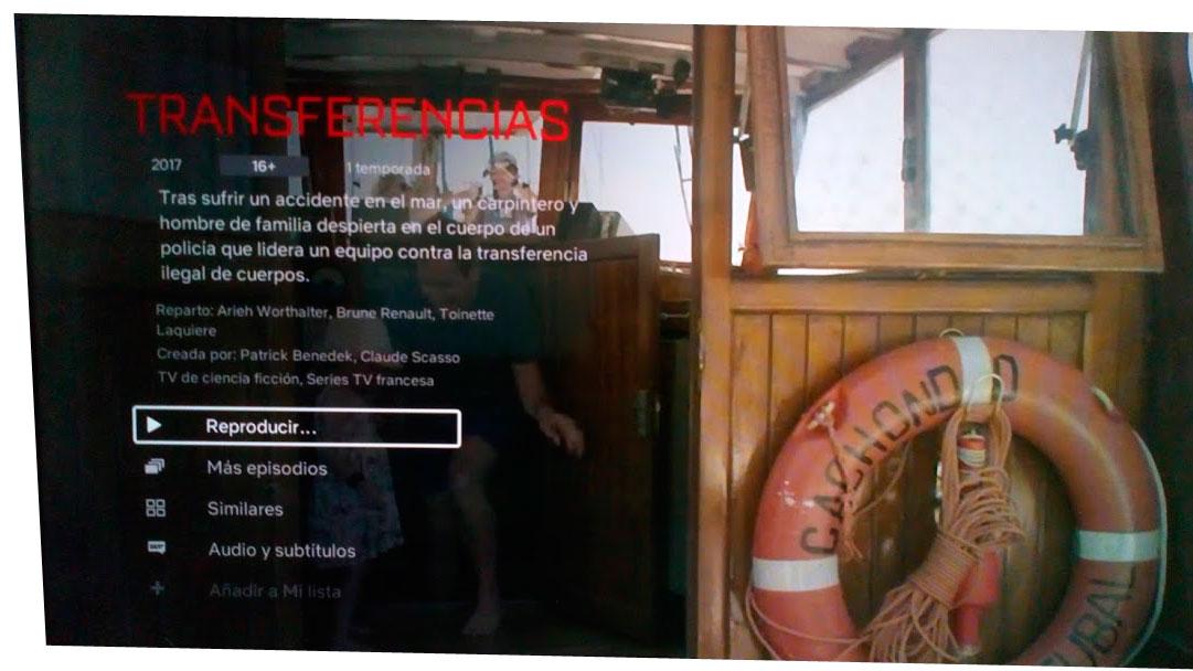 Captura de la pantalla de Netflix. Transferencias